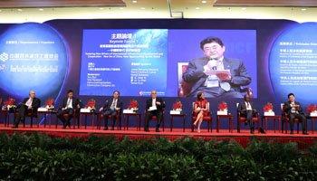 培育基础设施发展与国际合作的新动能