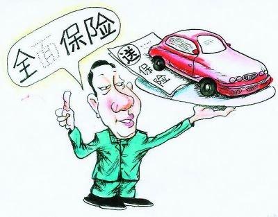 车险定损慢投诉有用吗 车险赔付慢怎么投诉 全球五金网