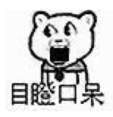 papi酱价值2200万成交表情不值女闭广告包美自图片