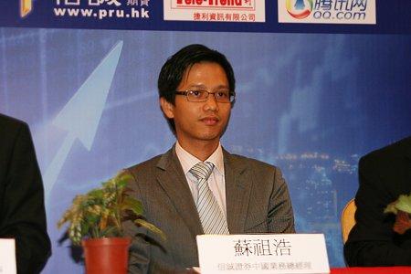 [图]信诚证券中国业务总经理苏祖浩