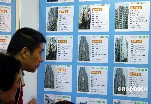 10月北京房屋租赁市场降温 租金季节性回落