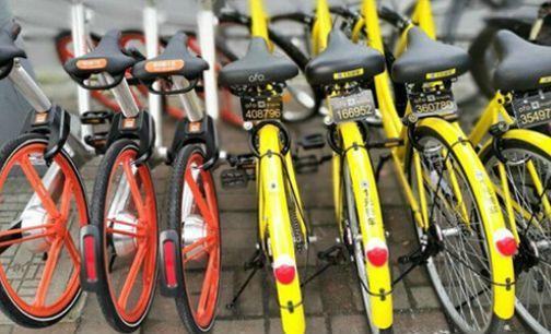 北京划定首个共享单车禁停区 西城10条大街禁停