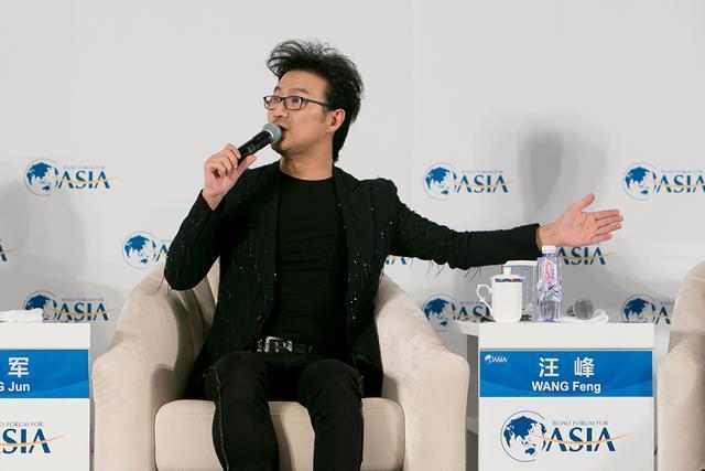 博鳌亚洲论坛上 汪峰对鲁豫说:你即将进入黑名单