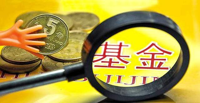 四个交易日涨幅超40% 降息引爆杠杆基金行情