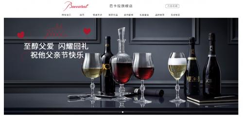 绅士堂解密奢侈品打好中国电商牌的三大关键