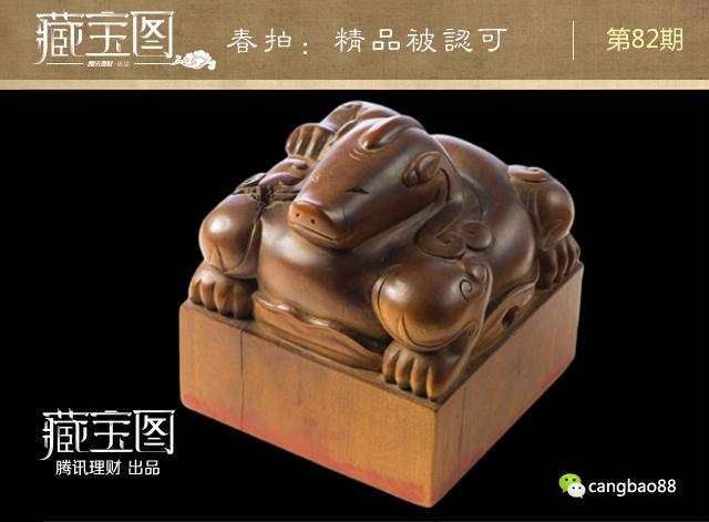 春藏品现天价拍频a藏品刘2.25亿元买张大千巨瑜伽视频健胃图片