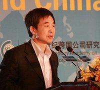 国有重点大型企业监事会主席熊志军