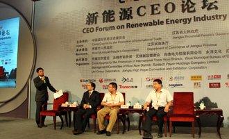 新能源CEO论坛对话现场