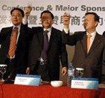 2006年:亚洲的新计划