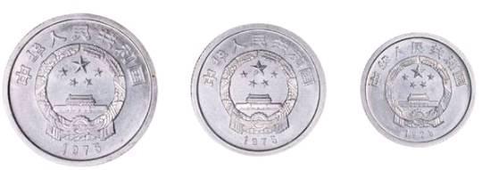 这三枚硬币卖出一套房子的价格 翻翻你家有没有