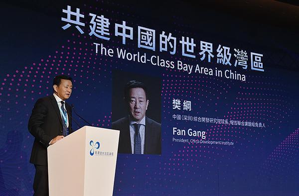 樊纲:香港需推动创新驱动和都市转型