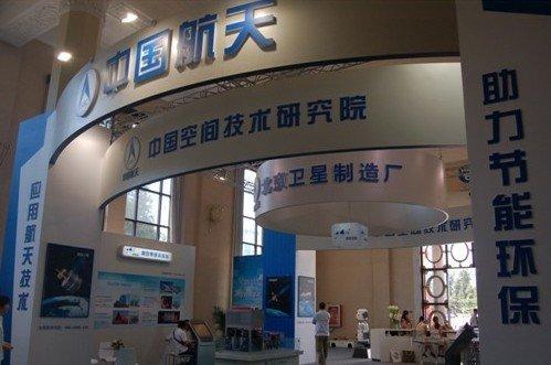 航天科技民用化 北京卫星推出高效集成冷冻站