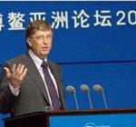 2007年:创新和可持续发展