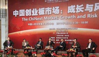 中国创业板市场现状与未来现场全景