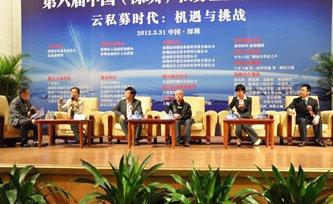 私募证券主题对话二:中国经济增长放缓背景下的投资策略