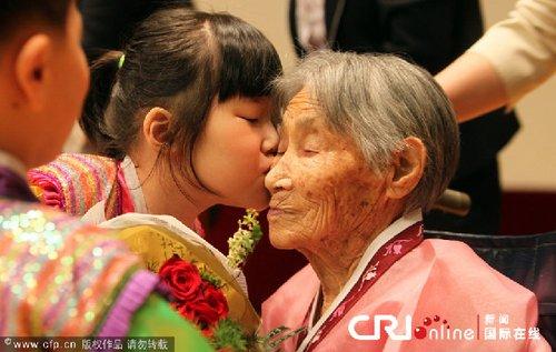 韩国庆祝父母节(高清图)
