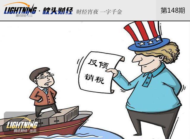 美国再次将枪口指向中国!这次是钢铁业