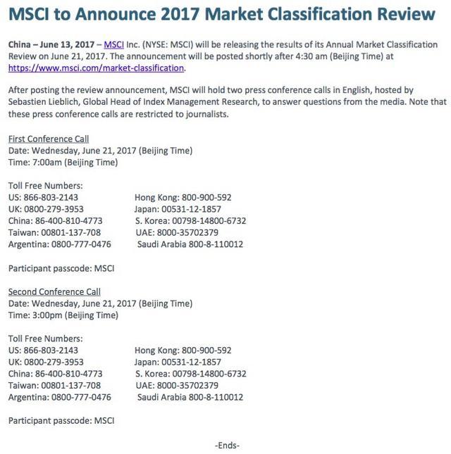 MSCI揭榜日细节公布 将召开两场媒体电话会