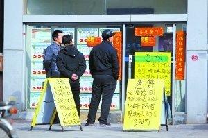 北京二环房价两个月单价涨1万 中介忙得关不上门