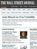 华尔街日报:国美小股东的一次胜利