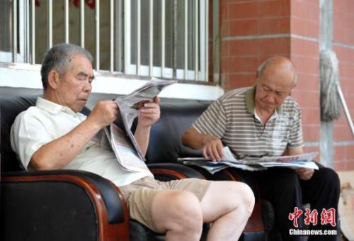 多地发布养老金具体调整方案 这两类人可多涨点
