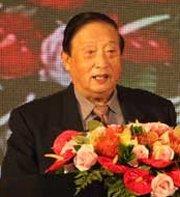 第三任中国证监会主席 周正庆