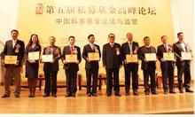 2010年中国最佳本土PE管理人
