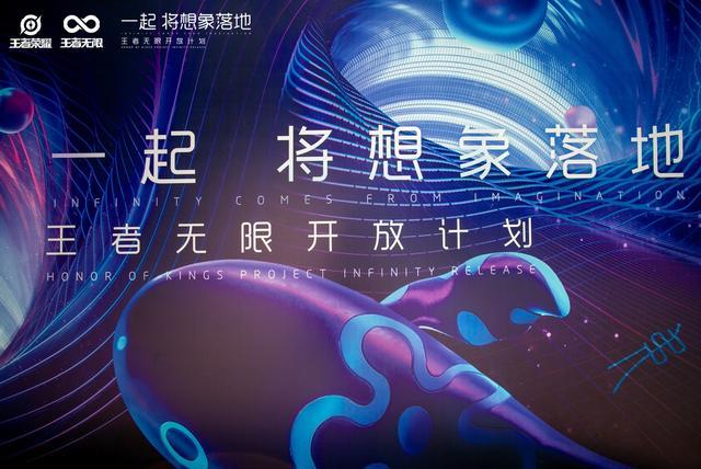 http://www.umeiwen.com/youxi/589568.html