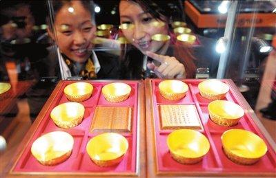 第七届北京金博会开幕 黄金投资备受关注