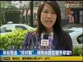 视频:年后租金撑杆跳 保障房能否给予厚望
