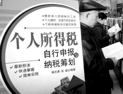 外界夸大中国税负水平 税负痛苦指数属主观判断