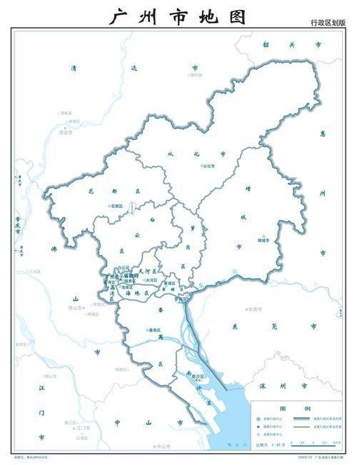广州萝岗区行政地图; 广州市撤销黄埔,萝岗两区 设立新的黄埔区;