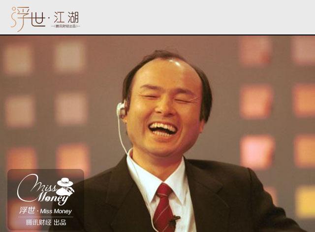 这个日本人从世界首富沦落到负债千亿