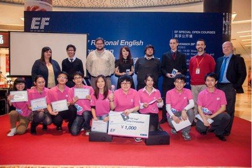 华南区第一届阿卡索杯 英语演讲大赛落幕