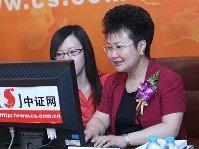 农行零售业务总监李庆萍与网友交流