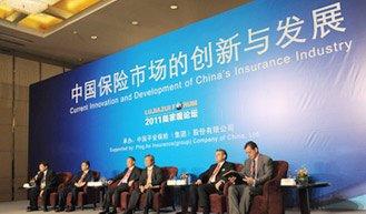 专题会场六:中国保险市场的创新与发展