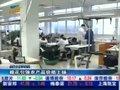 视频:棉花价格飚高 农业板块有望升温