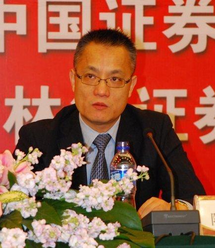 陈自强:深化投资者教育 提升券商核心竞争优势