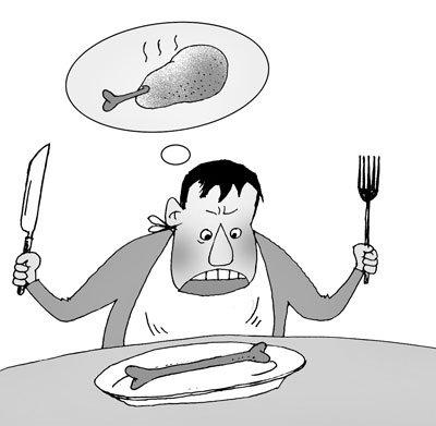 动漫 简笔画 卡通 漫画 手绘 头像 线稿 400_391