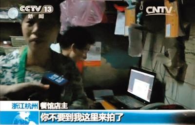 """央视曝光""""线上餐馆""""实为黑作坊 后厨漆黑爬蟑螂"""