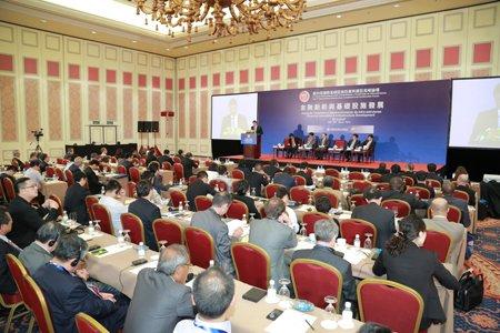 平行论坛2:金融创新与基础设施发展