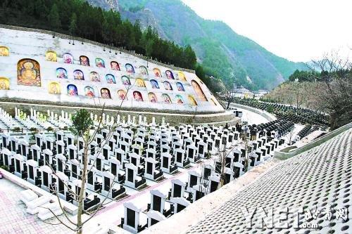 京郊表达权字母生意兴隆依山傍水有电气打理小产的图纸公墓专人内容图片