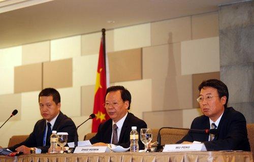 中方介绍2014年APEC领导人非正式会议筹备情况图片