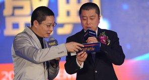 腾讯网常务副总编辑李方宣布最受网友关注财经媒体