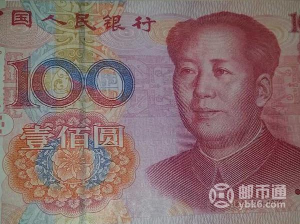 意外获价值百万的错版纸币   先不要高兴 也许是陷阱
