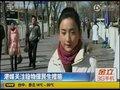 视频:全国政协会议开幕 香港媒体关注物价民生