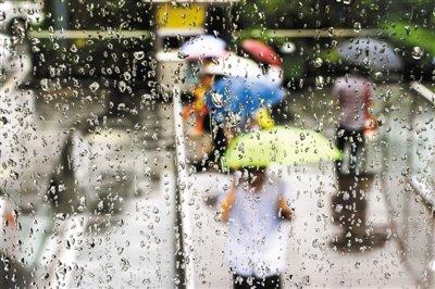 地质灾害风险_阿坝甘孜凉山攀枝花雅安乐山地质灾害气象风险