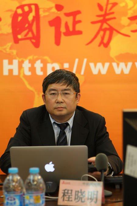 西部证券场外市场总部总经理程晓明 郭锋/摄-专家 新三板推出对中小板