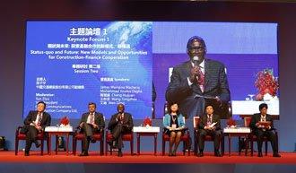 协同与联动:基础设施建设与产业发展