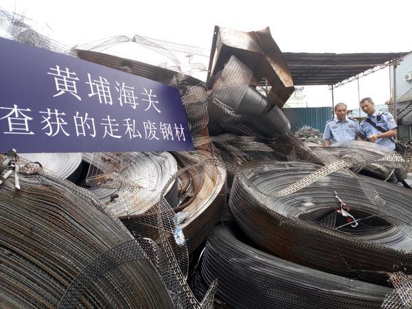 案值48亿!海关总署开展打击走私出口钢铁废碎料专项行动